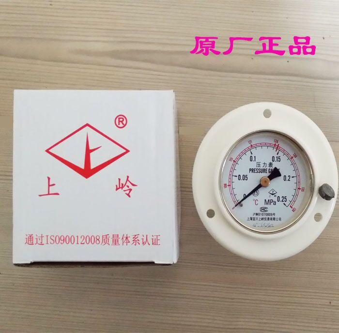 Shanghai three Shen Shuang brand YX600W horizontal circular pressure steam sterilizer disinfection parts pressure gauge