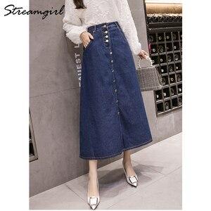 Image 5 - Streamgirl Denim Skirt Women Plus Size Korean Fashion Long Jeans Skirt Button Big Hem Casual High Waist Skirts Long For Women
