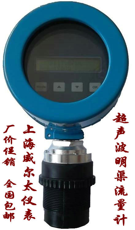 Integrated Ultrasonic Open Channel Flowmeter/Ultrasonic Flowmeter/Integrated Ultrasonic Open Channel Flow Sensor