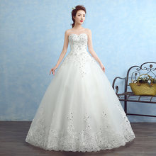 Новинка 2017 года; элегантные свадебные платья; бальное платье