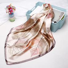Fashion Print Scarves For Women Silk Satin Hijab Scarf Female 90*90cm Luxury Brand Square Shawl Headband Scarfs For Ladies 2019 cheap Nuanxu Adult Polyester Scarf Shawl 80cm-100cm W201941211 About 60g Polyester Silk Feeling Red Pink Purple Coffee As Pictures Show