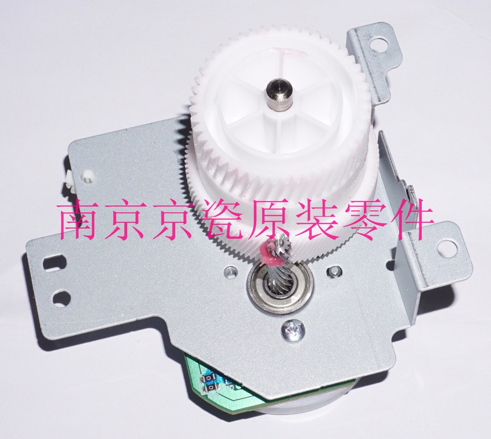 цена New Original Kyocera 302LC94070 TRANSFER DRIVE ASSY for:TA3050ci 3550ci 3051ci 3551ci