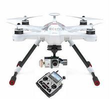 F10495-A Walkera Scouts X4 GPS RC Quadcopter Devo F12E ILook + BLANCO FPV2 Soporte Estación de Tierra RTF Conjunto Completo con Carry caso