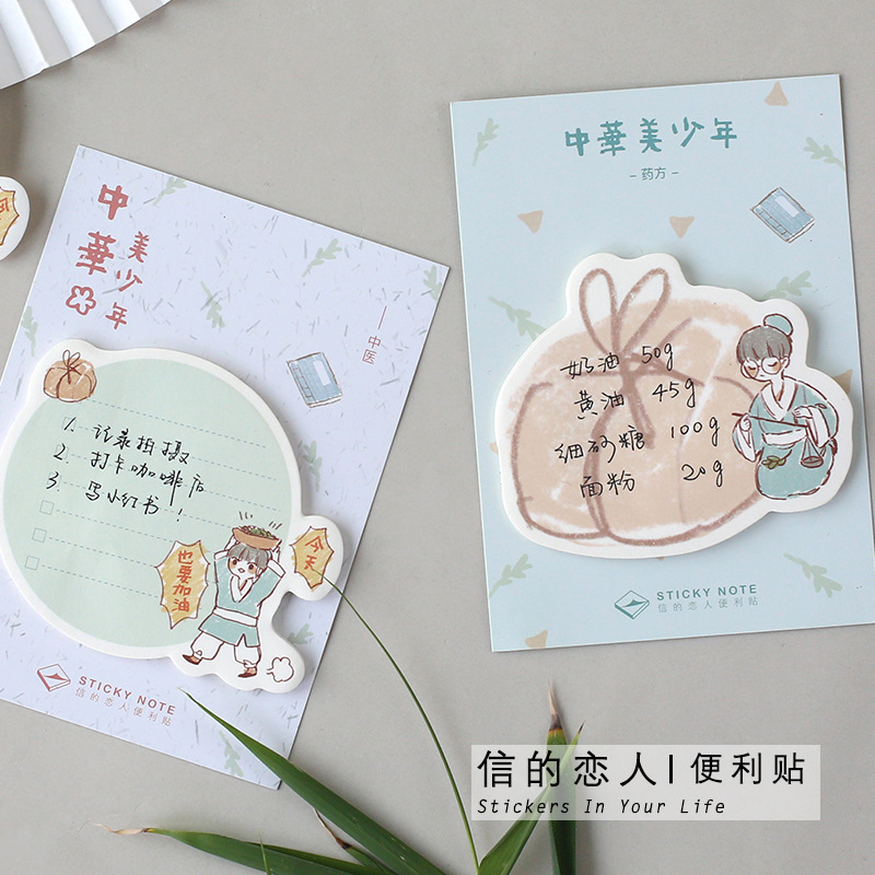 30 Sheets/pad Chinese Kung Fu Memo Pad Planner Stickers Sticky Notes Kawaii Stationery Label Note Pad Office Decoration