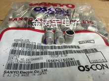 Original new 100% Japan import solid state capacitor 6.3V1500UF 10X13 motherboard graphics card dedicated 6SEPC1500M (Inductor)