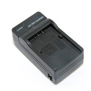 Battery Charger for VW-VBN130