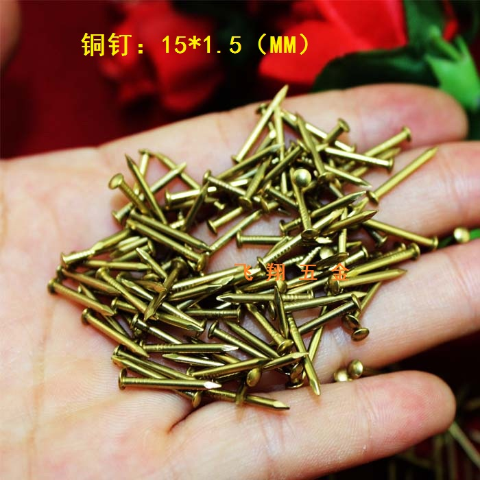 500PCS brass cross with flat head screws 1 2mm 8mm