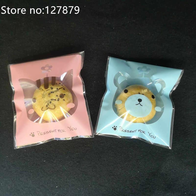 Sac plastique pour animaux de dessin animé | Mignons sacs en plastique 10x10cm pour mariage, cookies, bonbons, emballage cadeau, bricolage, pochette auto-adhésive, faveurs de fête