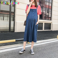 Spring Summer Korean Fashion Plus Size Women Clothing Loose Jeans Trousers Maternity Pregnancy Clothes For Pregnant Pants BC1157