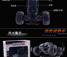 Hot Sale RC Car 9115 2.4G 1:12 1/12 Scale Car Supersonic Monster Truck Off-Road Vehicle Buggy Electronic Toy