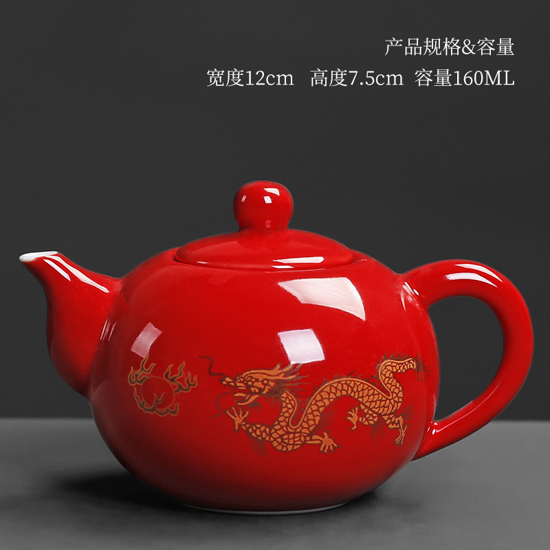 Household porcelain Chinese red tea set dragon phoenix double happiness tea pot China tradition wedding gift teapot kettle