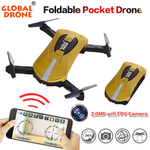 Rc Drones with hd Camera,Rc Helicopter Foldable Mini Drone FPV Quadcopter Aircraft Selfie Drone,foldable drone