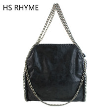 HS RHYME Fashion Women Messenger Shoulder Bags PU Falabellas Hobo Clutch Chains Evening Socialite Tote Sac A Main Female Handbag