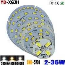 SMD5730 светодиодный PCB светильник источник круглый Алюминий лампы пластины для детей возрастом 2, 3, 5, 7, 9, 12, 15, 18 21 24 30 36 Вт Diy лампы лампа для модернизации доска аксессуары