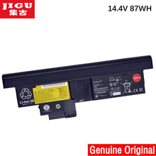 JIGU 43R9257 42T4565 42T4658 42T4827 Authentic laptop computer Battery For Lenovo ThinkPad X200t x201t X200 Pill 2266 7448 7450