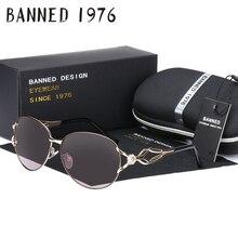 Запрещено женщин HD поляризованные моды Солнцезащитные очки для женщин Лидер продаж Новые брендовые объектив feminin алмаз Sun Очки винтажные с подарочной коробке