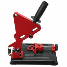 Holder Stable Universal Base Adjustable Power Stand Angle Grinder Support For 100-125 Conversion Tool Cutter Bracket Accessory