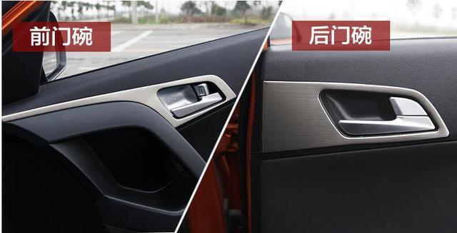 For Hyundai Creta Ix25 Stainless Steel Interior Door Bowl Car Door