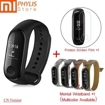 Xiaomi Mi Band 3 Sport Smart Band Mental Wristband Fitness Bracelet Pedometer Heart Rate Smart Bracelet Send Mental Strap