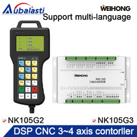 CNC router woodworking machine controller NK105G2 NK105G3 3~4 axis cnc router dsp Support tool magazine and cylinder