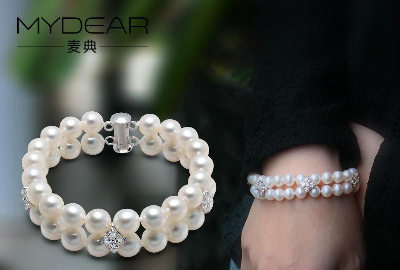 freshwater pearl bracelet 11