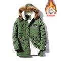 HCXY 2016 new men's winter jacket hooded velvet men down jacket coat thicker warm jacket winter hot men's clothing jackets Coats