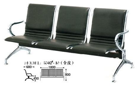 Waiting Chairs Ergonomic Drafting Chair Canada Full Pvc Cushion Warm Bank Or Hospital