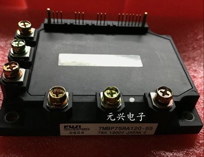 Free Shipping NEW 6MBP75RU2A120-01 Power module free shipping bareoriginal 6912b22002b tv bulb for ru 44sz51rd ru 44sz61d ru 44sz63d ru 48sz40 ru 52sz51d ru 52sz61d rz 44sz22rd