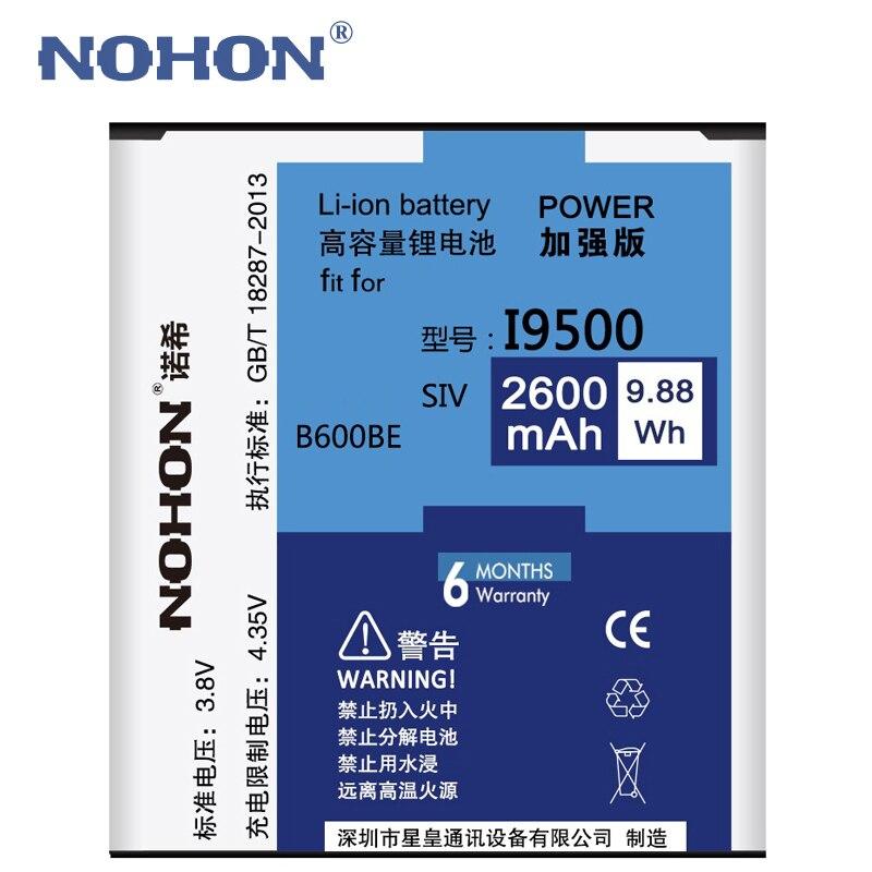 NOHON 2600 mAh Batterie Aucun NFC Pour Samsung Galaxy S4 SIV I9500 I9502 I9505 I9508 Haute Capacité Li-ion Batteries Internes B600BE