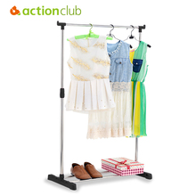 Actionclub Stainless Steel Single Rod Drying Rack Indoor Balcony Lifting Drying Rack Folding Floor Standing Clothes Storage Rack