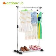 Actionclub נירוסטה יחיד מוט מקלב מקורה מרפסת ההרמה מתקפל רצפת עומד בגדי אחסון מדף