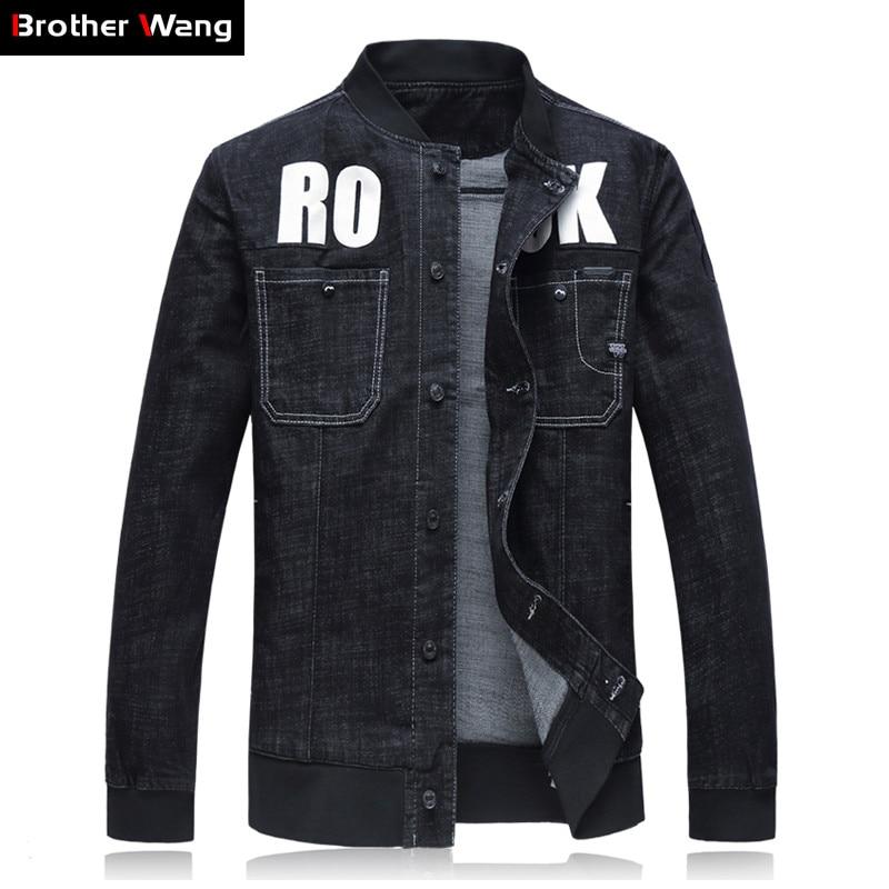 Men Jacket Military Waterproof Windproof Jacket High Quality Spring Autumn Zipper Loose Coat Overcoat Men Jacket