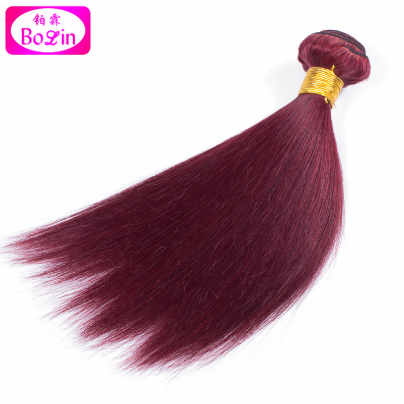 #99j Wine Red Color 2pcs/lot Human Hair Weave Bundles 6A Grade Brazilian Virgin Hair Straight Hair Weaves