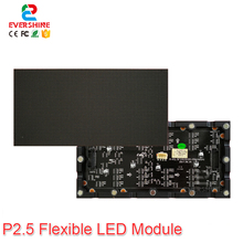 P3 indoor flexible led moduel 80*40 pixels full color soft module 240mmx120mm for special shapes display 1/20 scan