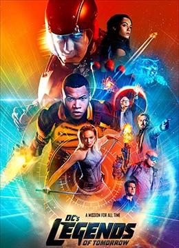 《明日传奇 第二季》2016年美国动作,科幻电视剧在线观看