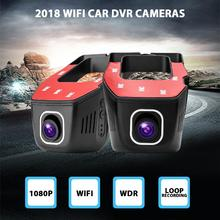 1080P Mini WIFI Car DVR Two Cameras Dash Cam Video Recorder App Control Upgraded Chip LT8724 Loop video