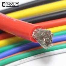 5 メートル赤 + 5 メートル黒色シリコンワイヤー 8AWG 10AWG 12AWG 14AWG 16AWG 耐熱ソフトシリコーンシリカゲル電線の接続ケーブル