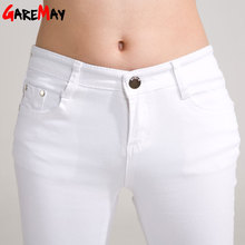 Women's Casual Fashion Candy Slim Pencil Pants