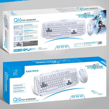 2.4G Optical wired Keyboard and Mouse Mice Combo Kit for Android TV Box Notebook PC MAC Computer Peripheral