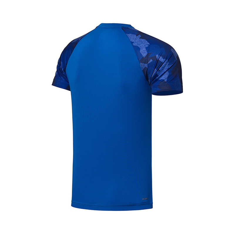 (Break Code) li-Ning Mannen Badminton T-shirts Ademend Concurrentie Top Comfort Li Ning Voering Sport T-shirt AAYN161 MTS2714
