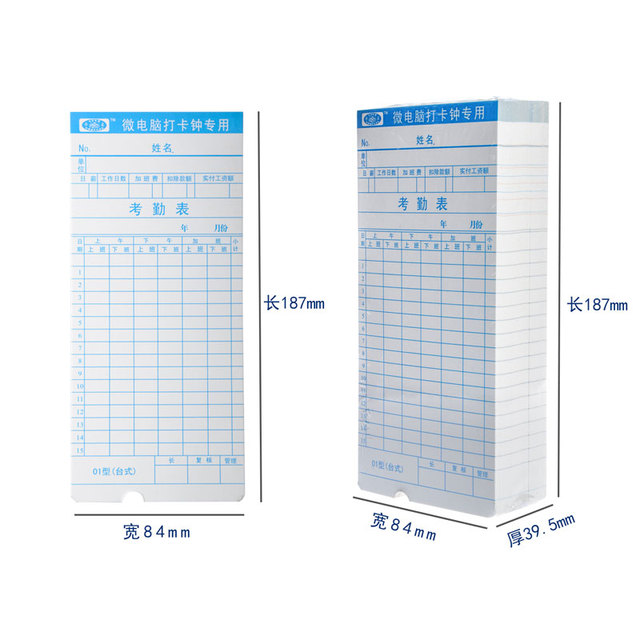 US $6 0  Cardboard attendance machine paper English attendance card  Attendance card For microcomputer card punching machine-in Time Recording  from