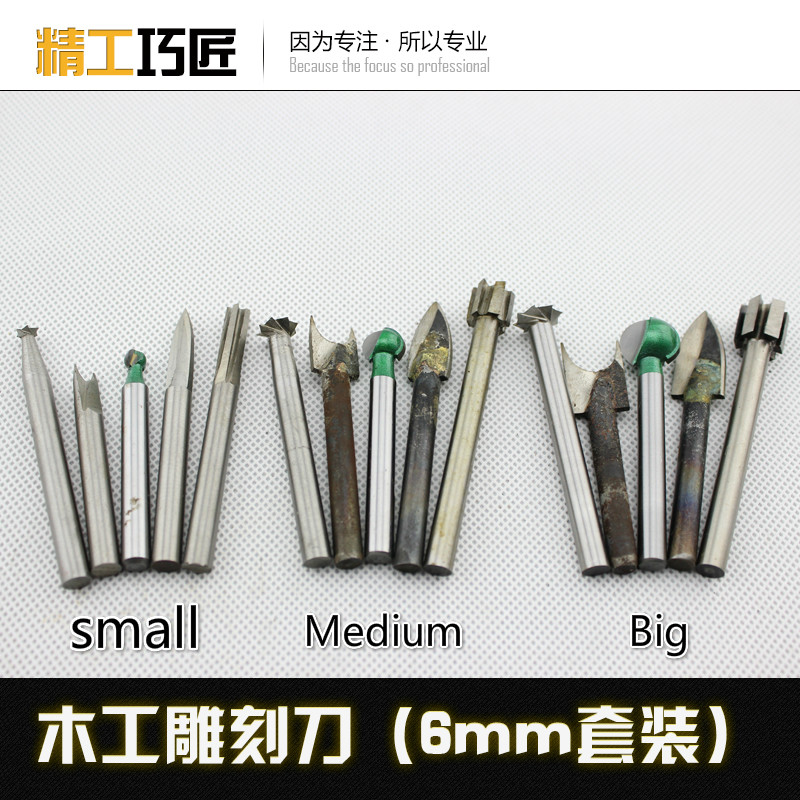 6mm wood carving knife set white steel cutter play light repair straight embryo slotted grinding mill machinery