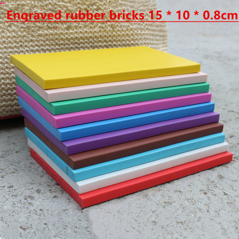 The New Color Engraving Rubber Bricks Carving Dedicated