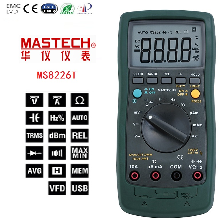 MS8226T Direct current appliances with Digital Multimeter Auto range True RMS DMM HZ Capacitance Temperature Meter vichy vc87 true rms lcd digital multimeter dmm for motor drives w frequency capacitance temperature