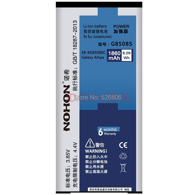 NOHON Original Quality 1860mAh Rechargeable Li ion Battery for Samsung Galaxy Alpha G850 SM G850F G8508S