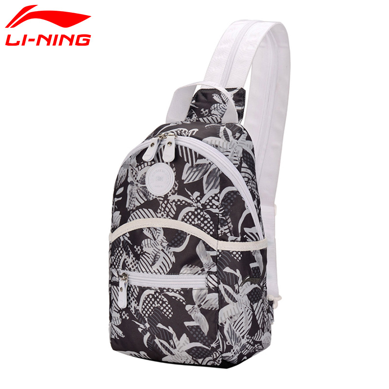 Li-Ning Women Training Backpack Classic Leisure Polyester AdjustableShoulder Strap LiNing Sports Bag ABSM156