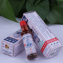 Authentic Vietnamese Nagayama Brand Amakusa Oil Pain Relief Massage Back Pain Knee Pain Neck Pain Spur Sciatica