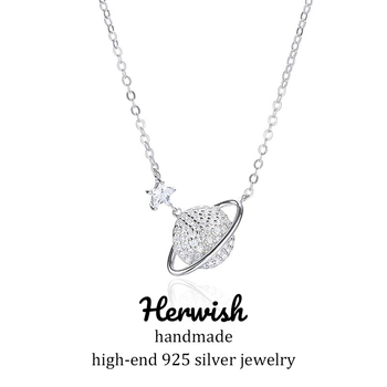 ba83fbec990f Herwish Design Shine Planet colgante collares Bling plata 925 ...