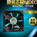 Free Delivery.Original 9cm 9025 double ball heat sink fan 0.55A D09T-12TS3 12V