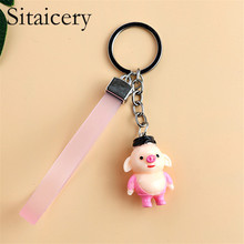 Sitaicery 2PCS/Set Pig Keychain Pendant Bag Charm Colorful Key Chains For Girls Children Jewelry Female Ring Xmas Gift